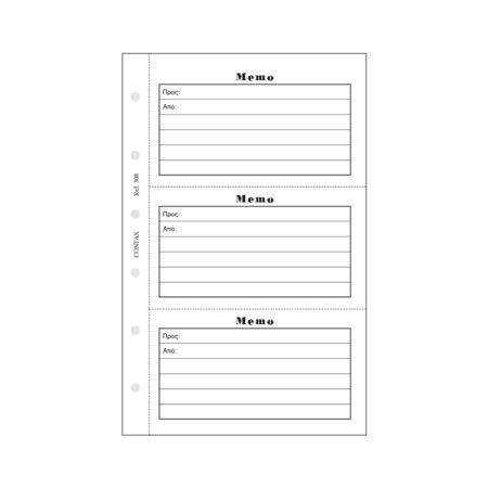 Contax Ανταλλακτικό για Organisers Μemo