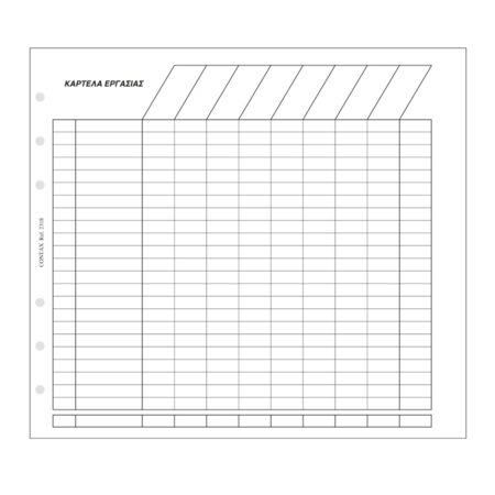Contax Ανταλλακτικά για Organisers Καρτέλα Εργασίας