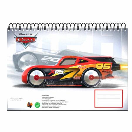 Disney Cars Μπλοκ Ζωγραφικής 50208