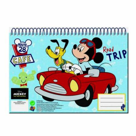 Disney Mickey Mouse Μπλοκ Ζωγραφικής