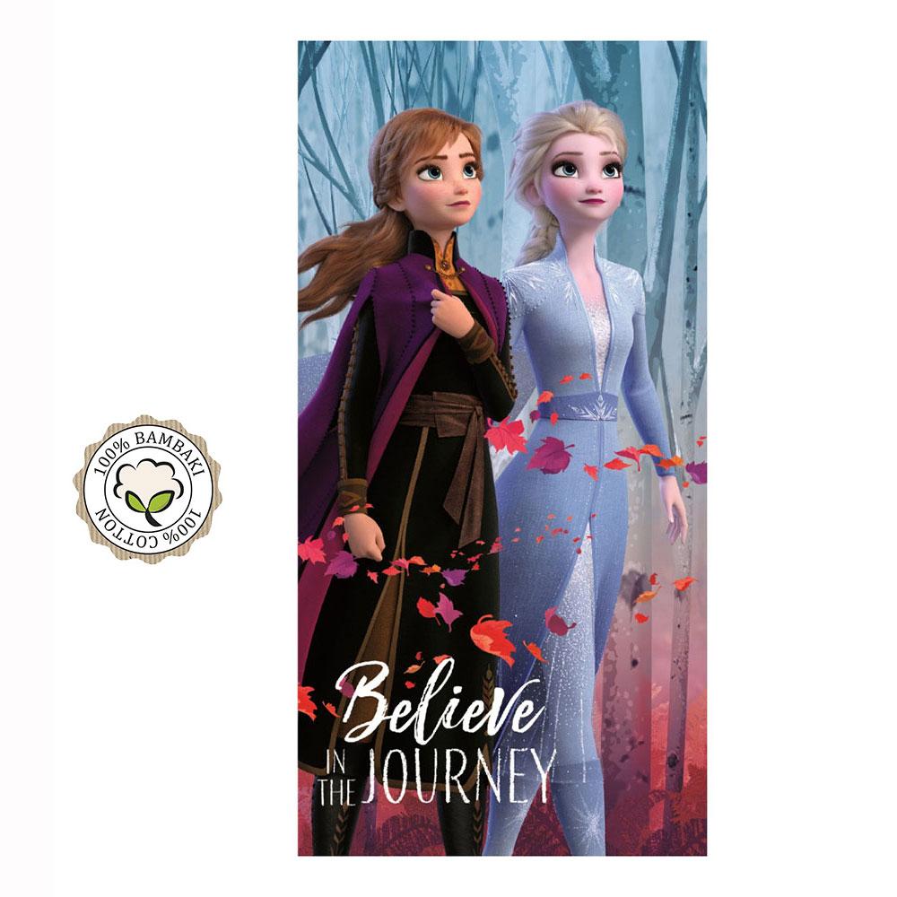 Disney Frozen 2 Βαμβακερή Βελουτέ Πετσέτα Θαλάσσης - Μπάνιου